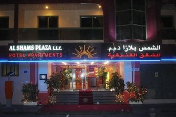 Al Shams Plaza Hotel Apartments - фото 22