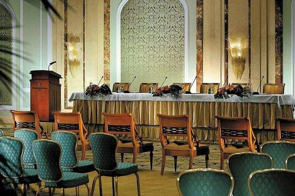 Four Seasons Hotel Doha - фото 12