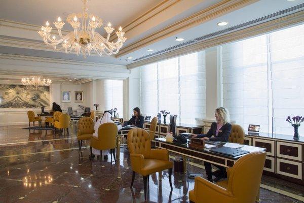 Wyndham Grand Regency Doha - фото 14