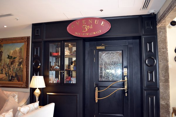 Khalidiya Hotel - 19