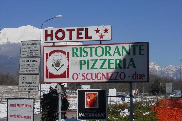 Hotel O'Scugnizzo 2 - фото 21