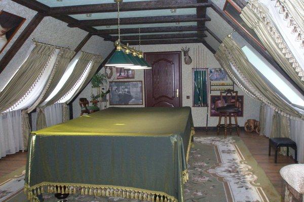 Гостевой дом Кёнигсхоф - фото 10