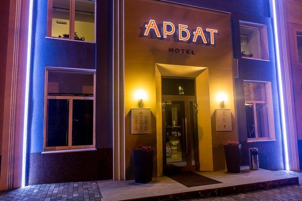 Отель «Арбат» - фото 21