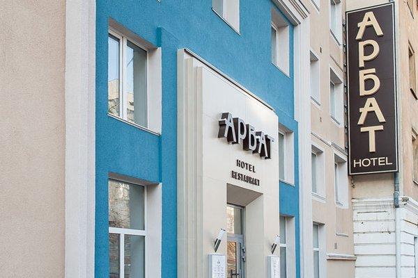 Отель «Арбат» - фото 22