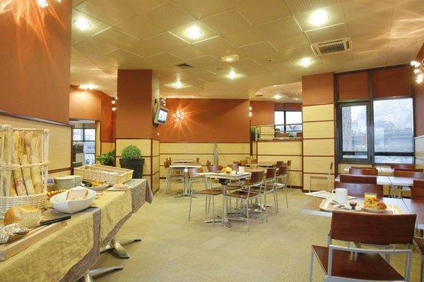 Inter Hotel Atrium - 13