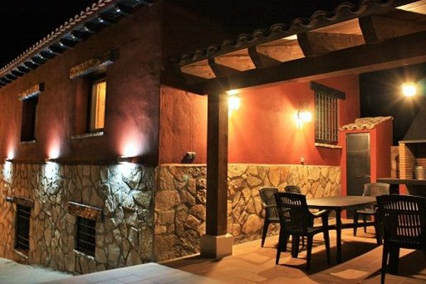 Casa Rural El Escaleron - фото 13