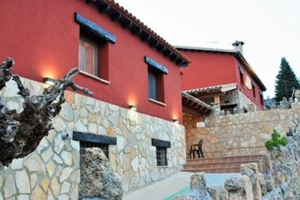 Casa Rural El Escaleron - фото 16