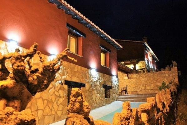 Casa Rural El Escaleron - фото 8
