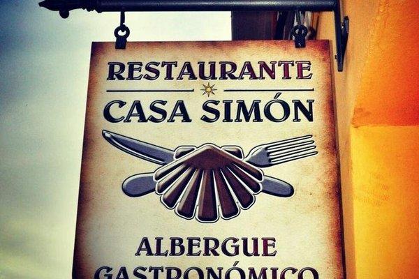 Albergue Gastronomico Casa Simon - фото 11