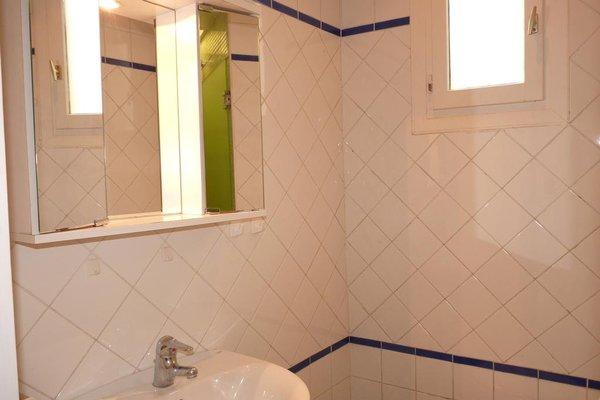 Apart of Paris - Le Marais - Passage de l'Ancre - 2 bedroom - 4