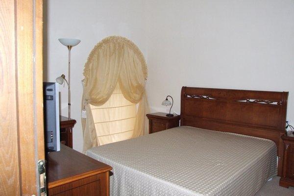 Ritsa Hotel - 4