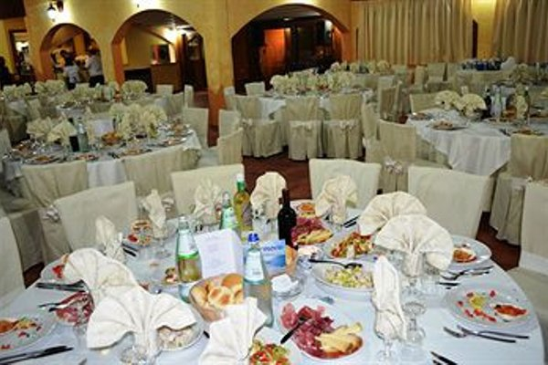 Hotel Giardino Corte Rubja - 7