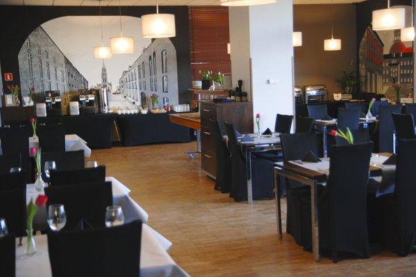 Economy Silesian Hotel - фото 15