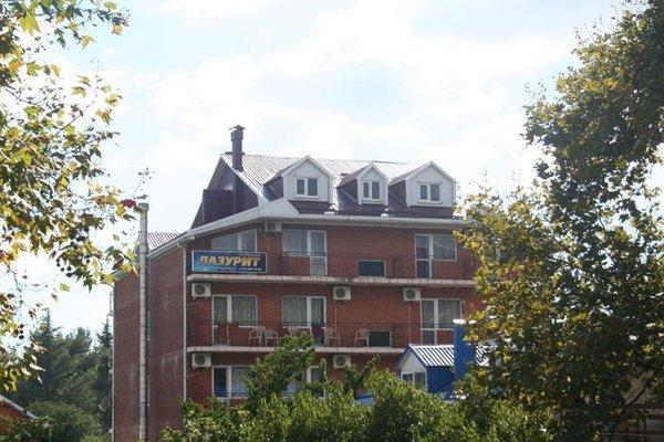 Лазурит Отель - фото 11