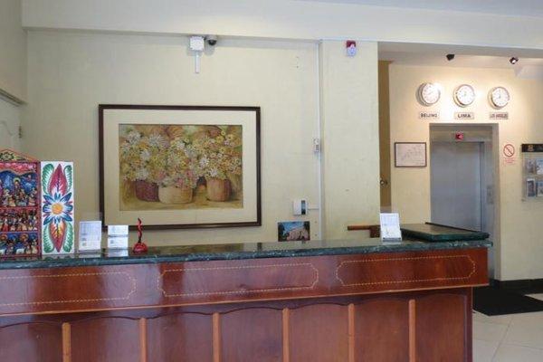 Hotel Plaza Mayor - фото 20