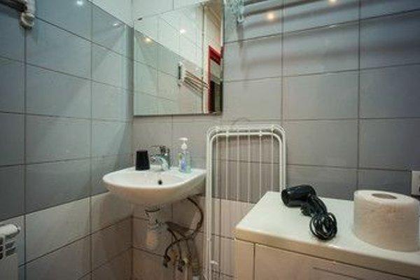 Апартаменты Loft78 Шаумяна, 38 - фото 5