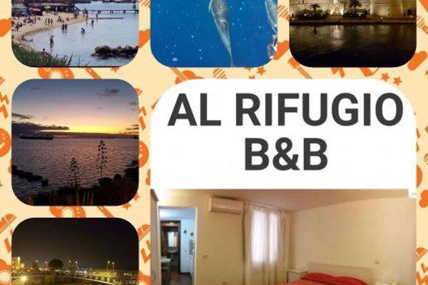 Al Rifugio B&B - фото 16