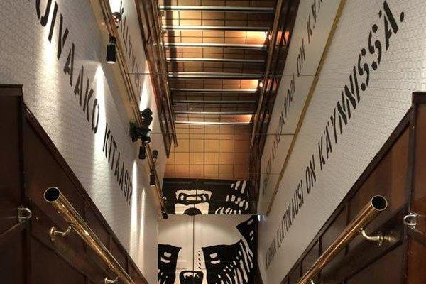 Finlandia Hotel Seurahuone - фото 21