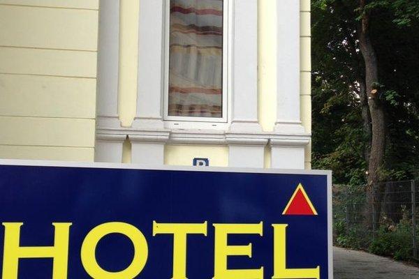 Hotel Medaillon - фото 22