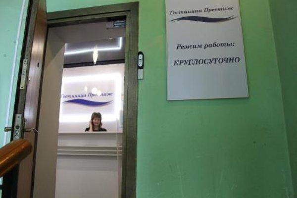 Мини-отель Престиж - фото 18