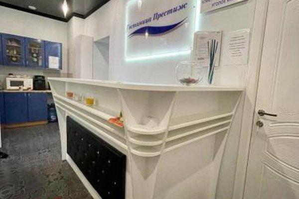 Мини-отель Престиж - фото 20