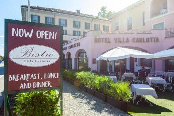 SHG Hotel Villa Carlotta - фото 22