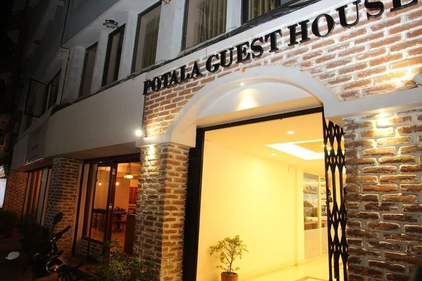 Potala Guest House - фото 22