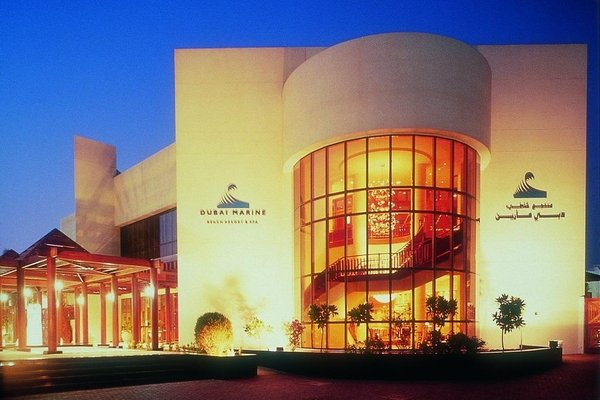 Dubai Marine Beach Resort & Spa - 22