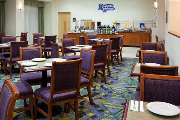 Holiday Inn Express & Suites Toluca Zona Aeropuerto - фото 10