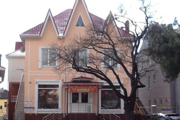 Гостевой Дом на Изумрудной - 44