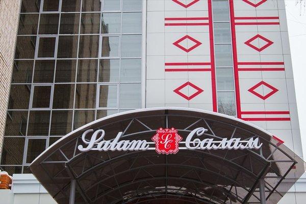 Отель Салам - фото 50