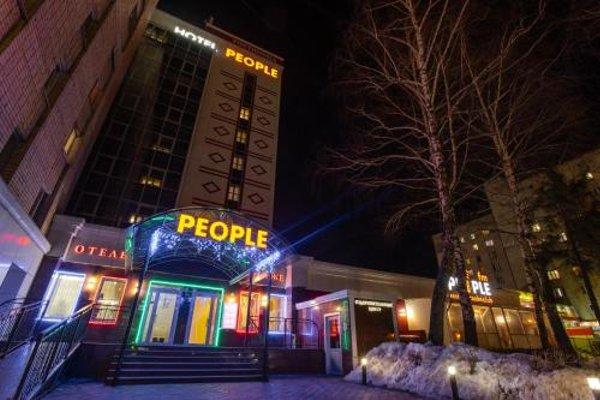 Отель Салам - фото 23
