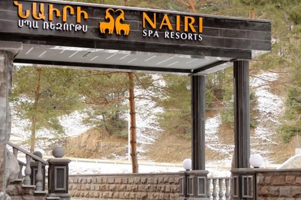 Отель Nairi SPA Resorts - фото 23