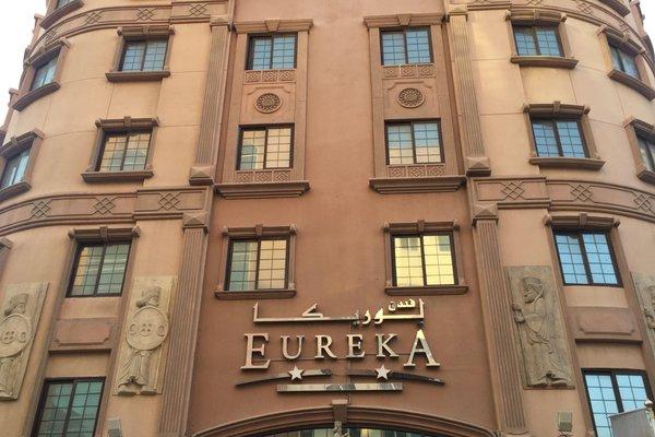 Отель «Eureka» - фото 21