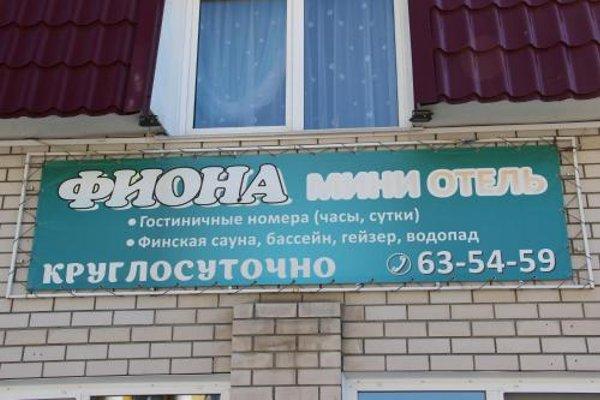 Мини-отель Фиона - фото 20