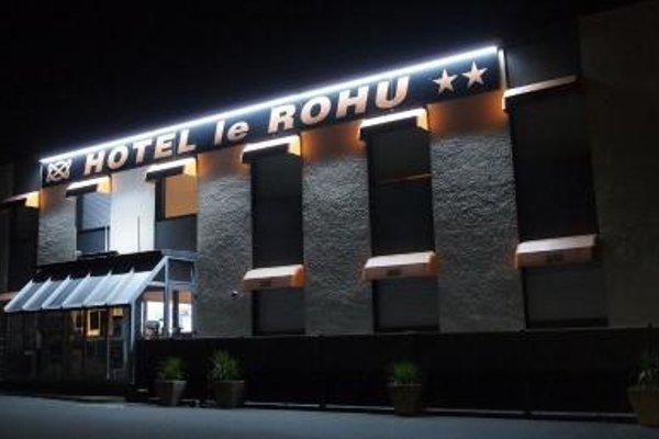 Hotel le Rohu - фото 16