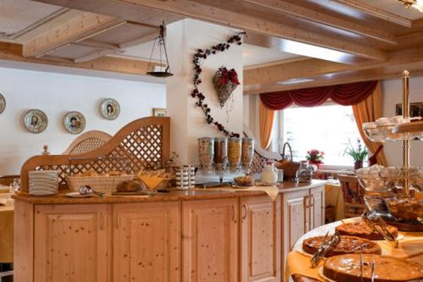 Alpenhotel Panorama - фото 10