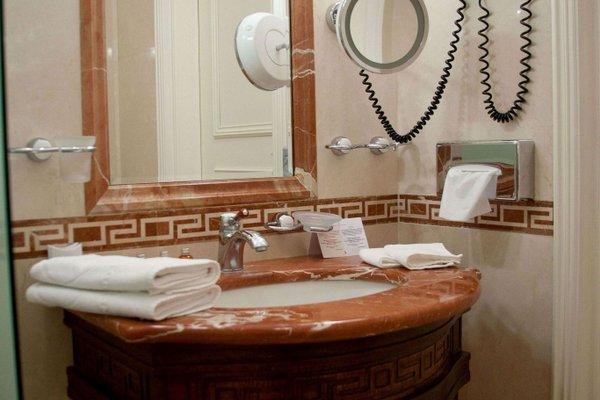 IBB Grand Hotel Lublinianka - фото 11