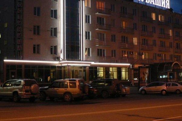 Гостиница «Чувашия» - фото 22