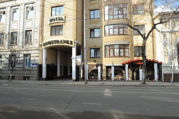 Отель Иностранец - фото 21