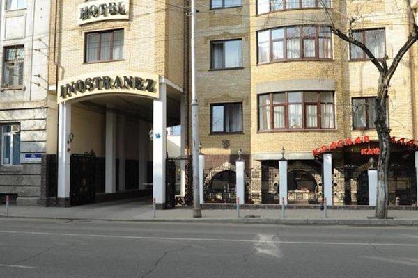 Отель Иностранец - фото 22