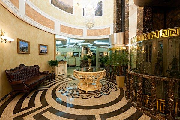 Бутик Отель Buta - фото 17