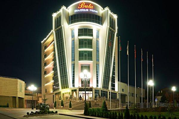 Бутик Отель Buta - фото 22