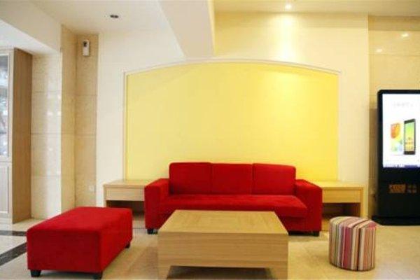 Home Inn Beijing Sanyuanqiao Metro Station Xiangheyuan - фото 10