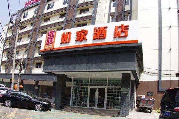 Home Inn Beijing Sanyuanqiao Metro Station Xiangheyuan - фото 13