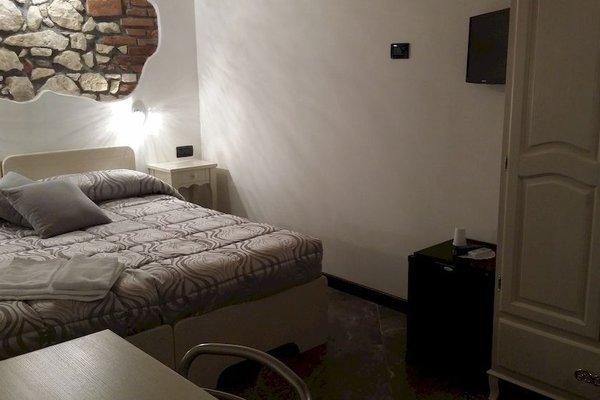 CQ Rooms Verona - фото 6