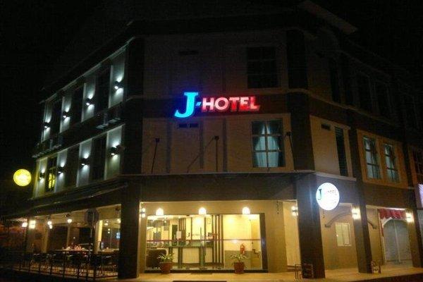 J Hotel Alor Setar - фото 14