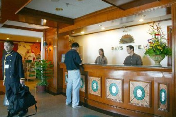 Days Hotel Mactan Cebu - 14