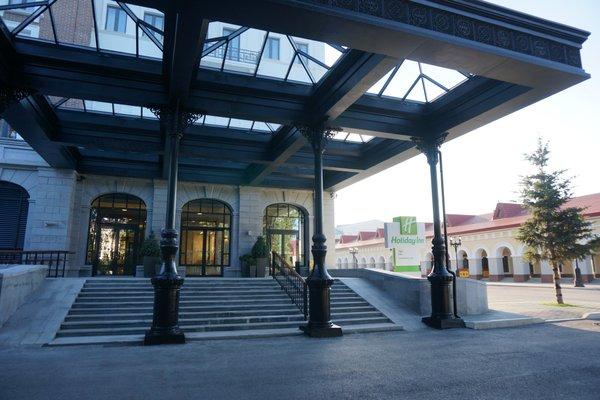 Отель Holiday Inn Ufa - фото 21