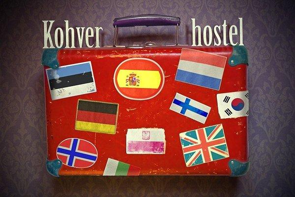 Kohver Hostel - фото 20
